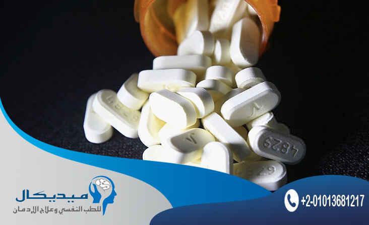 سعر حبوب الكبتاجون مركز ميديكال للطب النفسى وعلاج الادمان