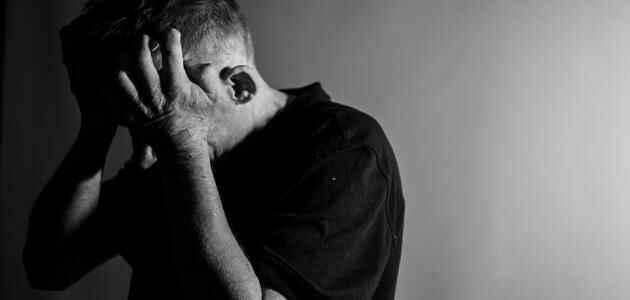 ما هو علاج الاكتئاب النفسي